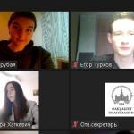 Ученица 11 класса приняла участие в Международной Конференции МГУ им. Ломоносова